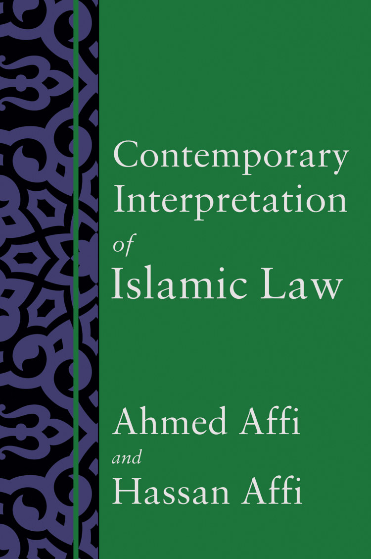 Troubador Contemporary Interpretation of Islamic Law