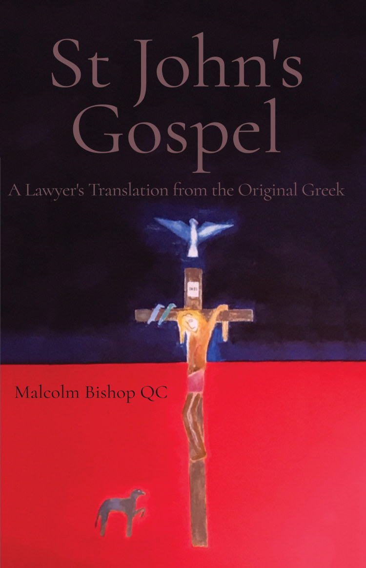 Troubador St John's Gospel