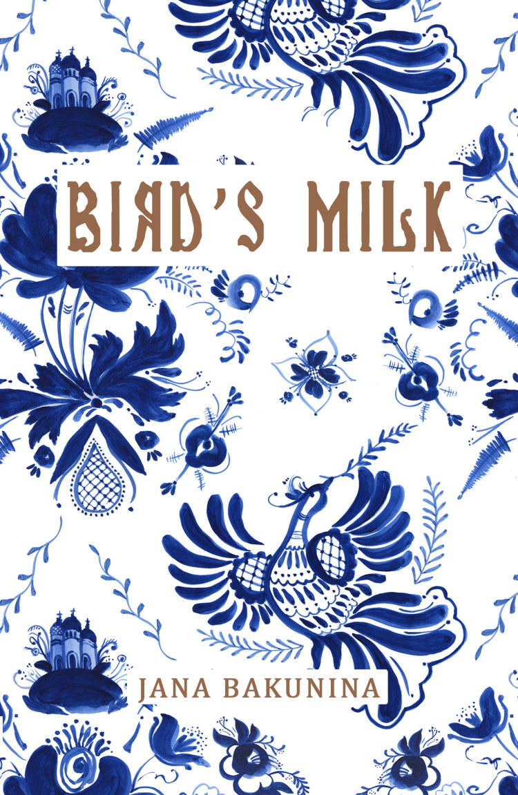 Troubador Bird's Milk