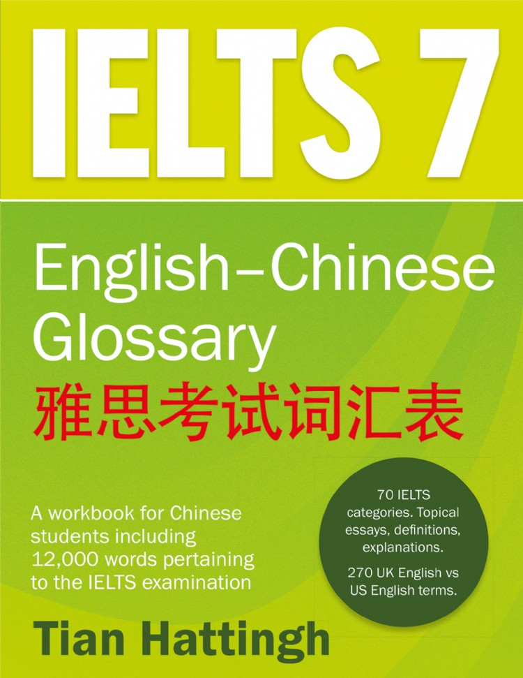 Troubador IELTS-7-Glossary