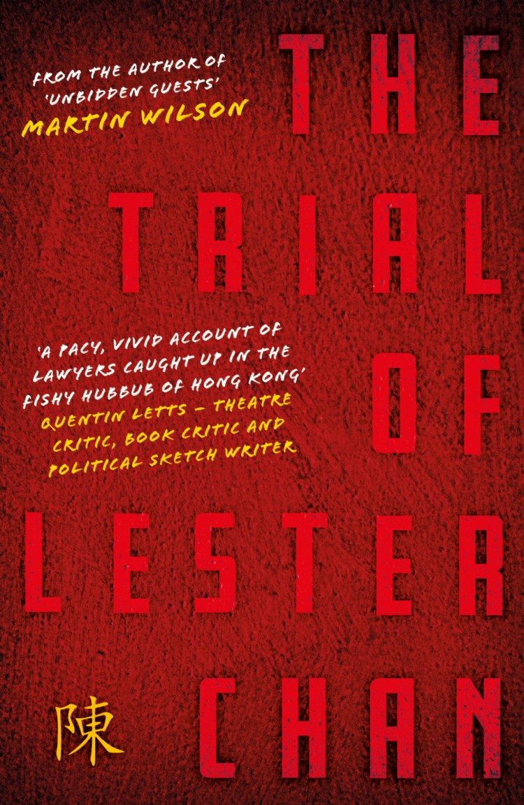 Troubador The Trial of Lester Chan