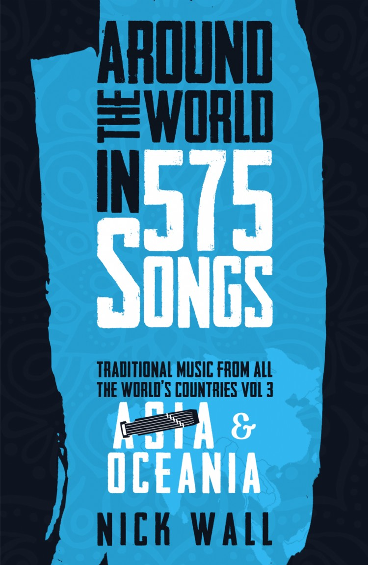 Troubador Around the World in 575 Songs: Asia & Oceania