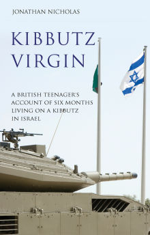 Picture of Kibbutz Virgin