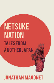 Picture of Netsuke Nation