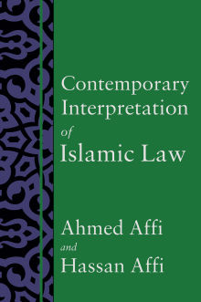 Picture of Contemporary Interpretation of Islamic Law