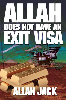 Picture of Allah does not have an Exit Visa