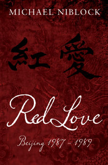 Picture of Red Love