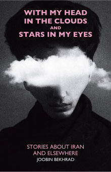 Picture of With My Head in the Clouds and Stars in My Eyes