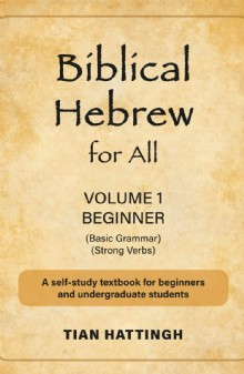 Picture of Biblical Hebrew for All