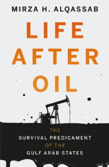 Picture of Life After Oil